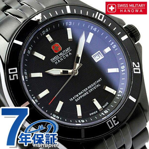 【当店なら!さらにポイント+4倍!21日1時59分まで】 スイスミリタリー SWISS MILITARY メンズ 腕時計 フラッグシップ ML332 時計