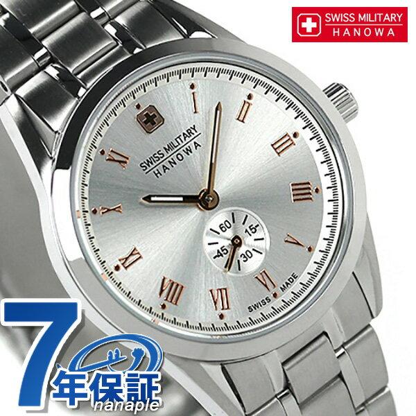 スイスミリタリー SWISS MILITARY レディース ローマン スモールセコンド ML-351 腕時計 時計