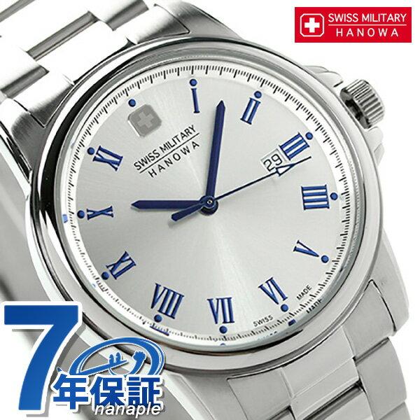 SWISS MILITARY スイスミリタリー ローマン メンズ ML-377 腕時計 時計