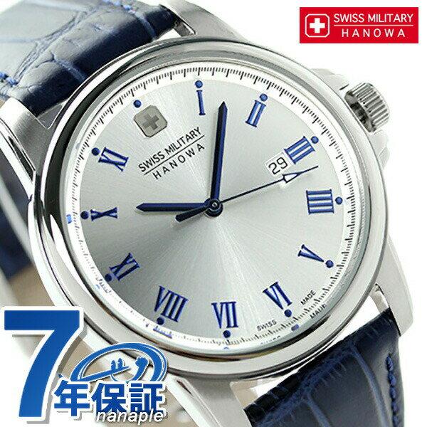 SWISS MILITARY スイスミリタリー ローマン メンズ ML-380 腕時計 時計
