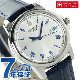 【25日なら全品5倍以上!店内ポイント最大46倍】 SWISS MILITARY スイスミリタリー ローマン レディース ML-382 腕時計 時計【あす楽対応】