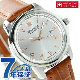 【25日なら全品5倍以上!店内ポイント最大46倍】 SWISS MILITARY スイスミリタリー ローマン レディース ML-383 腕時計 時計【あす楽対応】