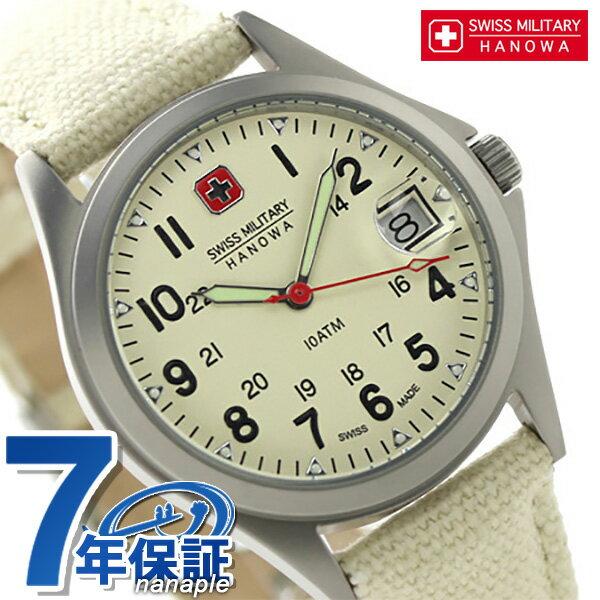 スイスミリタリー SWISS MILITARY クラシック 復刻版 メンズ ML-385 腕時計 時計