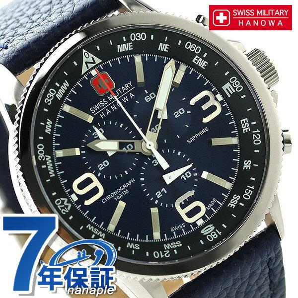 【当店なら!さらにポイント+4倍!21日1時59分まで】 スイスミリタリー SWISS MILITARY アロー メンズ ML-399 腕時計 時計