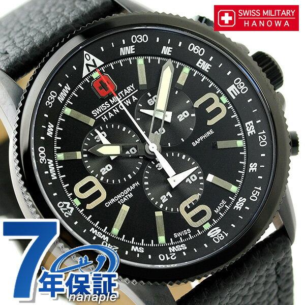 【当店なら!さらにポイント+4倍!21日1時59分まで】 スイスミリタリー SWISS MILITARY アロー メンズ ML-400 腕時計 時計
