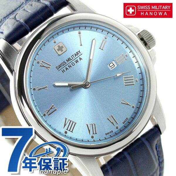 スイスミリタリー ローマン メンズ 腕時計 ML-409 SWISS MILITARY ブルー×ネイビー