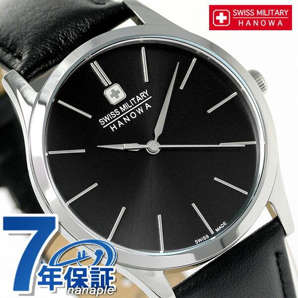 スイスミリタリー プリモ クオーツ メンズ 腕時計 ML411 SWISS MILITARY ブラック 時計【あす楽対応】