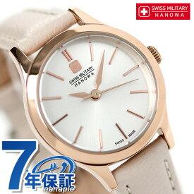 【25日なら全品5倍以上!店内ポイント最大46倍】 スイスミリタリー プリモ クオーツ レディース 腕時計 ML413 SWISS MILITARY 時計【あす楽対応】