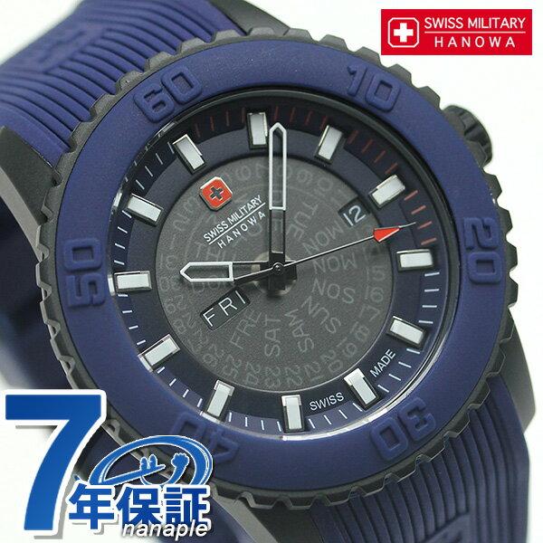 スイスミリタリー トゥワイライト クオーツ メンズ 腕時計 ML417 SWISS MILITARY