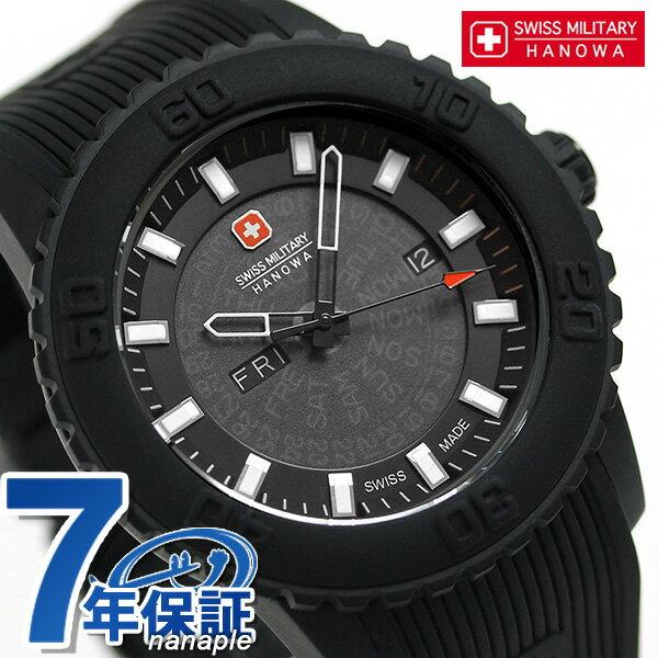 【当店なら!さらにポイント+4倍!21日1時59分まで】 スイスミリタリー トゥワイライト クオーツ メンズ 腕時計 ML419 SWISS MILITARY 時計