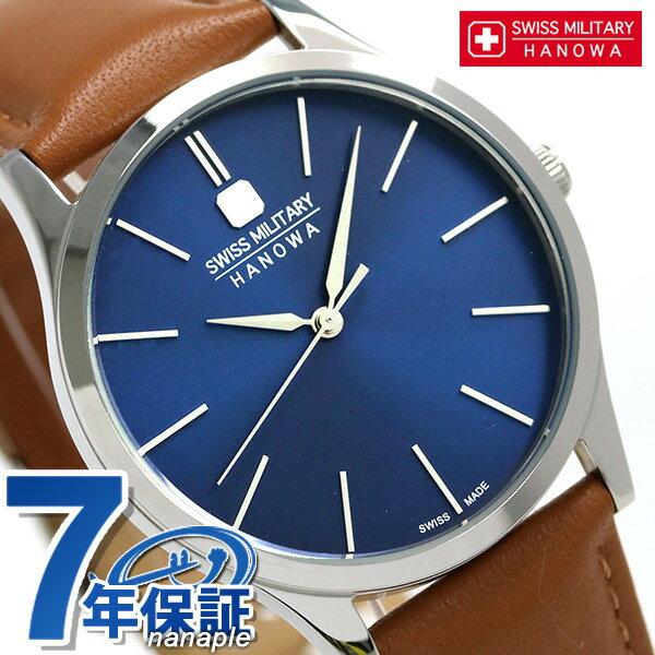 スイスミリタリー プリモ クオーツ メンズ 腕時計 ML420 SWISS MILITARY ブルー×ライトブラウン 時計【あす楽対応】