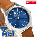 スイスミリタリー プリモ クオーツ レディース 腕時計 ML421 SWISS MILITARY ブルー×ライトブラウン