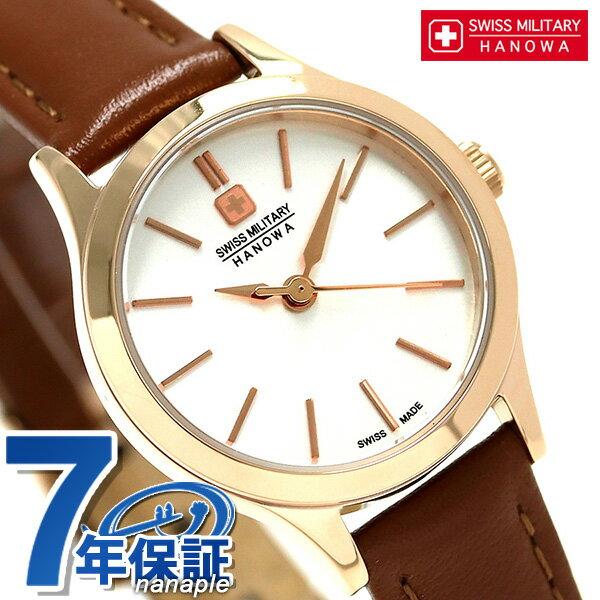 スイスミリタリー プリモ クオーツ レディース 腕時計 ML423 SWISS MILITARY シルバー×ブラウン 時計