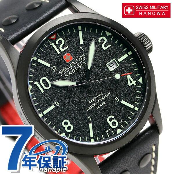 【当店なら!さらにポイント+4倍!21日1時59分まで】 スイスミリタリー アンダーカバー 42mm メンズ 腕時計 ML430 SWISS MILITARY オールブラック 時計