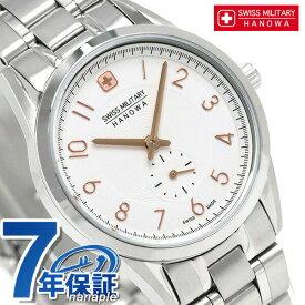 【25日なら全品5倍以上!店内ポイント最大46倍】 スイスミリタリー クラス 31mm クオーツ レディース 腕時計 ML432 SWISS MILITARY ホワイト 時計【あす楽対応】