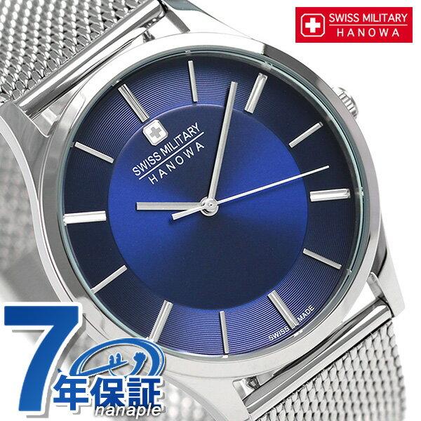 【当店なら!さらにポイント+4倍!21日1時59分まで】 スイスミリタリー プリモ 38mm クオーツ メンズ 腕時計 ML434 SWISS MILITARY ネイビー 時計