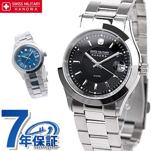 スイスミリタリー SWISS MILITARY メンズ 腕時計 ELEGANT PREMIUM 時計