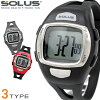 The model 01-930 clock which can choose heartbeat side function heart rate diet SOLUS watch in total in solar recreation 930