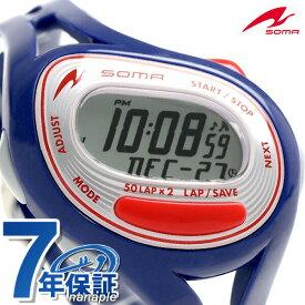 ソーマ ランワン 50 ランニングウォッチ クオーツ 腕時計 NS23003 SOMA ネイビー 時計