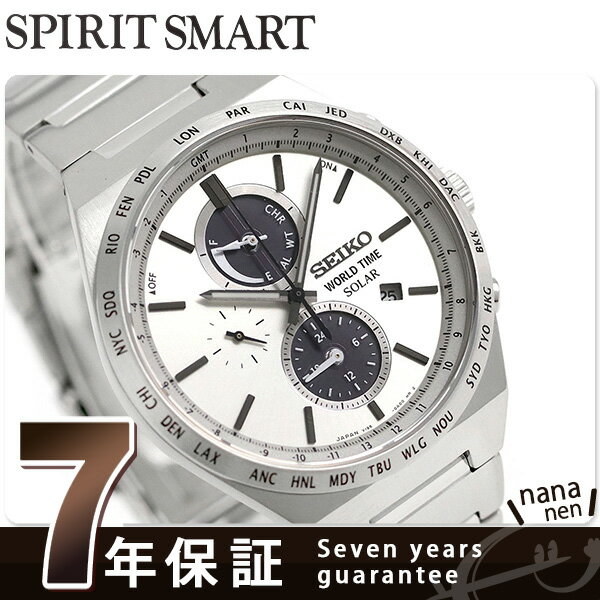 セイコー スピリット スマート ソーラー クロノグラフ SBPJ021 SEIKO メンズ 腕時計 シルバー 時計【あす楽対応】