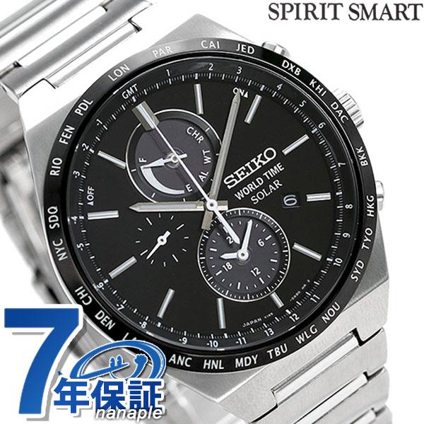 セイコー スピリット スマート ソーラー クロノグラフ SBPJ025 SEIKO メンズ 腕時計 ブラック 時計