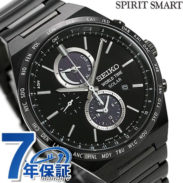 【11月下旬入荷予定 予約受付中♪】セイコー スピリット スマート ソーラー クロノグラフ SBPJ037 SEIKO 腕時計 時計