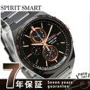 セイコー スピリット スマート ソーラー クロノグラフ SBPJ039 SEIKO 腕時計【あす楽対応】