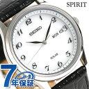 セイコー スピリット ソーラー メンズ 腕時計 SBPX097 SEIKO SPIRIT ホワイト×ブラック【あす楽対応】