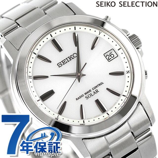 セイコー スピリット 電波ソーラー メンズ 腕時計 SBTM167 SEIKO SPIRIT シルバー 時計【あす楽対応】