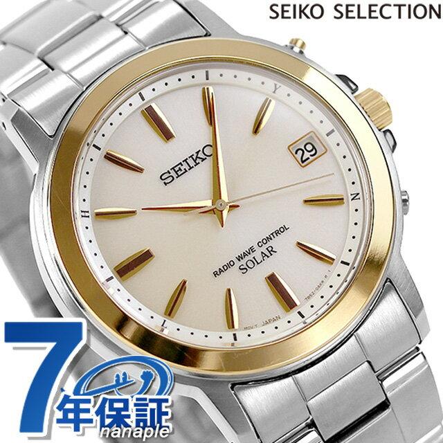 セイコー スピリット 電波ソーラー メンズ 腕時計 SBTM170 SEIKO SPIRIT ゴールド 時計【あす楽対応】