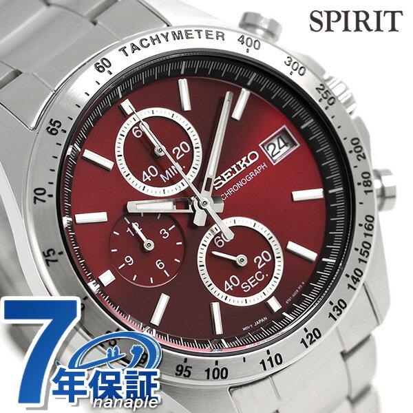 セイコー スピリット 8T クロノグラフ クオーツ メンズ SBTR001 SEIKO SPIRIT 腕時計 レッド 時計【あす楽対応】