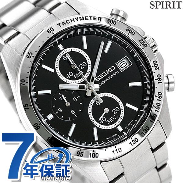 【当店なら!さらにポイント+4倍 25日10時〜】セイコー スピリット 8T クロノグラフ クオーツ メンズ SBTR005 SEIKO SPIRIT 腕時計 ブラック 時計