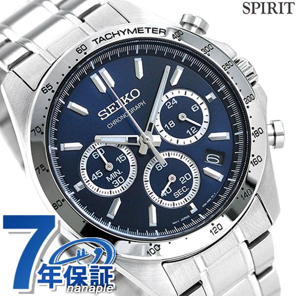 セイコー スピリット 8T クロノグラフ クオーツ メンズ SBTR011 SEIKO SPIRIT 腕時計 ブルー 時計