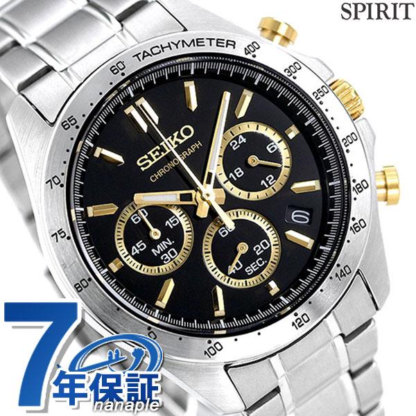 【当店なら!さらにポイント+4倍!30日23時59分まで】セイコー スピリット 8T クロノグラフ クオーツ メンズ SBTR015 SEIKO SPIRIT 腕時計 ブラック 時計