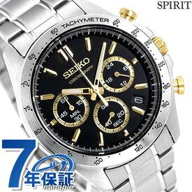 【20日なら全品5倍以上!店内ポイント最大46倍】 セイコー スピリット 8T クロノグラフ クオーツ メンズ SBTR015 SEIKO SPIRIT 腕時計 ブラック 時計【あす楽対応】
