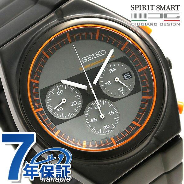 【当店なら!さらにポイント+4倍 25日10時〜】セイコー スピリット ジウジアーロ 限定モデル クロノグラフ SCED053 SEIKO メンズ 腕時計 時計【あす楽対応】