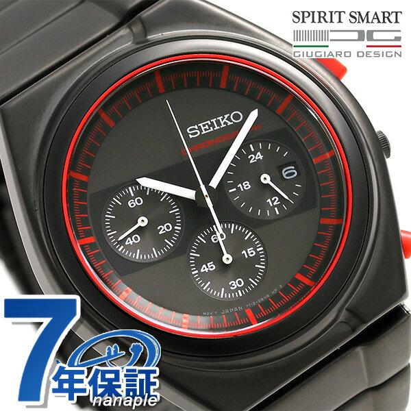【当店なら!さらにポイント+4倍 25日10時〜】セイコー スピリット ジウジアーロ 限定モデル クロノグラフ SCED055 SEIKO メンズ 腕時計 時計【あす楽対応】