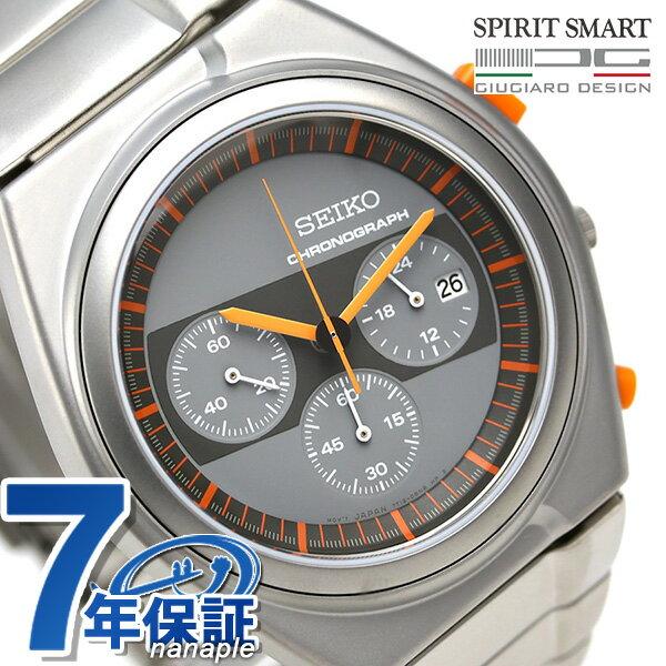 【当店なら!さらにポイント+4倍 25日10時〜】セイコー スピリット ジウジアーロ 限定モデル クロノグラフ SCED057 SEIKO メンズ 腕時計 時計【あす楽対応】