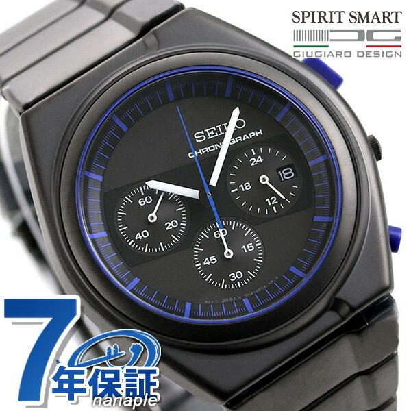 【当店なら!さらにポイント+4倍 25日10時〜】セイコー スピリット ジウジアーロ 限定モデル クロノグラフ SCED061 SEIKO メンズ 腕時計 時計【あす楽対応】
