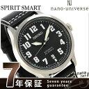 セイコー スピリット ナノユニバース 限定モデル 自動巻き SCVE045 SEIKO 腕時計 ブラック 時計