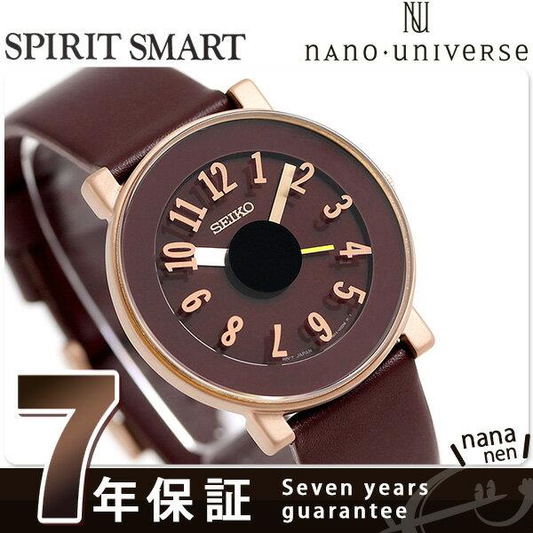 セイコー ソットサス ナノユニバース 限定モデル 腕時計 SCXP036 SEIKO SPIRIT SMART ブラウン 時計【あす楽対応】