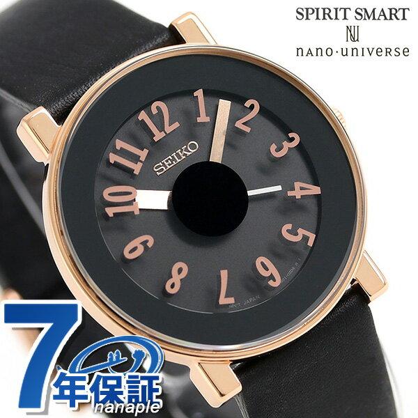 【さらに!ポイント+2倍 24日9時59分まで】セイコー ソットサス ナノユニバース 限定モデル 腕時計 SCXP038 SEIKO SPIRIT SMART ブラック 時計【あす楽対応】