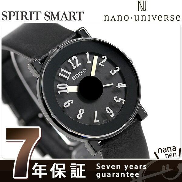 セイコー ソットサス ナノユニバース 限定モデル 腕時計 SCXP039 SEIKO SPIRIT SMART オールブラック 時計【あす楽対応】