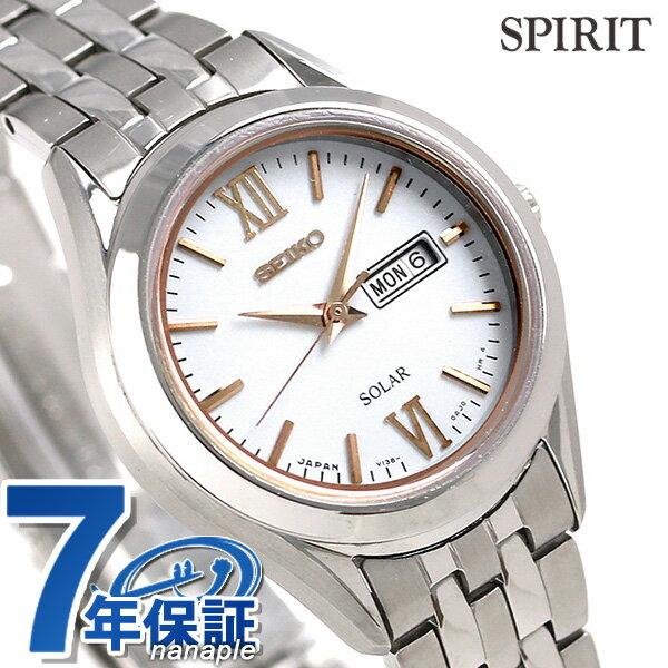 【当店なら!さらにポイント+4倍 25日10時〜】セイコー スピリット ソーラー レディース 腕時計 STPX035 SEIKO SPIRIT ホワイト 時計