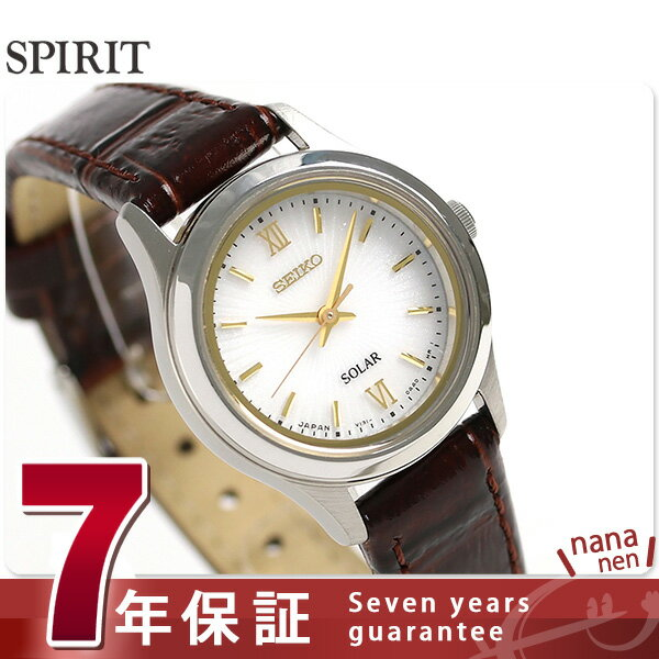 【当店なら!さらにポイント+4倍 25日10時〜】セイコー スピリット ソーラー レディース 腕時計 STPX039 SEIKO SPIRIT シルバー×ブラウン 時計