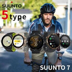 スント SUUNTO Suunto 7 腕時計 メンズ レディース スマートウォッチ SUUNTO7 時計 選べるモデル