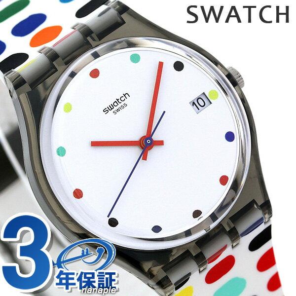 スウォッチ SWATCH 腕時計 スイス製 オリジナル ジェント 34mm マルチカラー GM417 時計【あす楽対応】