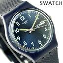 【20日は500円割引クーポンに店内ポイント最大42倍】 スウォッチ SWATCH 腕時計 スイス製 オリジナル ジェント サー・…