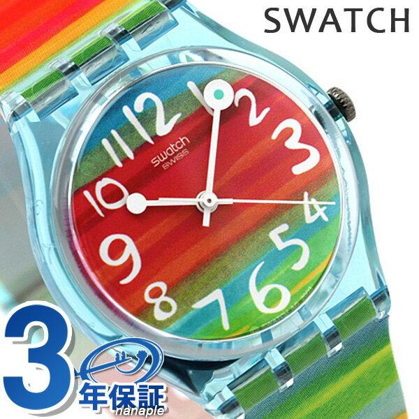 【エントリーだけでポイント2倍 27日9:59まで】 スウォッチ SWATCH 腕時計 スイス製 スタンダードジェント GS124 時計