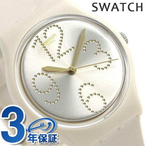 スウォッチ SWATCH 腕時計 スイス製 オリジナル ジェント 34mm GT107 時計【あす楽対応】